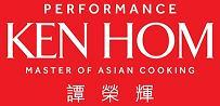 Ken-Hom-Performance